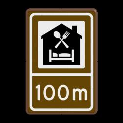 Routebord BW101 (bruin) - 1 pictogram met afstandsaanduiding BEW101, Camping, tent & caravan