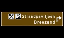 Verwijsbord toeristisch (bruin) - met 2 pictogrammen, 2 regels tekst en pijl ANWB, ANWB-bord, verwijsborden, Bewegwijzering, strokenbord, verwijsbord, wegwijsbord, bewegwijzeringsbord, verwijzingsbord
