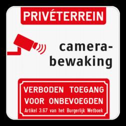 Camerabewaking - Privé terrein