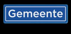 Plaatsnaambord 1840x520 mm Alliander plaatsnaambord, kombord, zelf tekst invoeren, eigen plaatsnaam, bebouwde kom, H1, H1b
