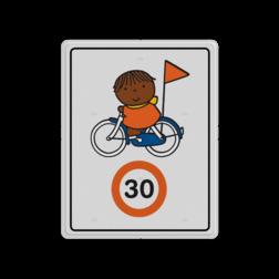 Dick Bruna - Attentiebord Snelheid - op de fiets - Multicultureel Nijntje, schoolzone, vvn, a1-30, maximale snelheid, 30 kilometer, Miffy