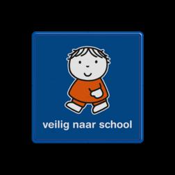 Dick Bruna - Attentiebord  veilig naar school Nijntje, vvn, school, schoolzone, Miffy, Dick Bruna, spelende kinderen