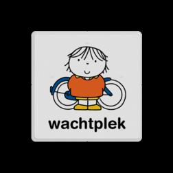 Dick Bruna - Attentiebord wachtplek Nijntje, vvn, school, schoolzone, Miffy, Dick Bruna, spelende kinderen