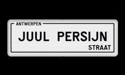 Straatnaambord België 600x200 Straatnaambord, België, Belgisch, Belgische, Naambord, Antwerpen, Brussel