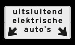 Verkeersbord Onderbord - Uitsluitend elektrische voertuigen op de aangegeven vakken Verkeersbord RVV OBE03 - Onderbord - Uitsluitend elektrische voertuigen + OB504 OBE03 wit bord, OBE03, Diversen, elektrisch, Uitsluitend elektrische voertuigen, pijlen, OB504